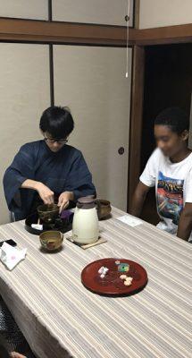 Tea (4-)